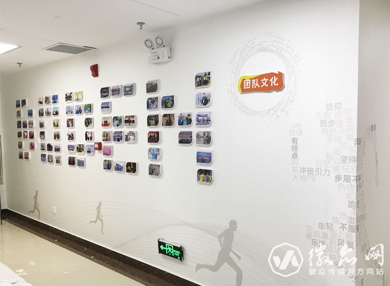 徽众传媒-波动体育文化墙陈列展示